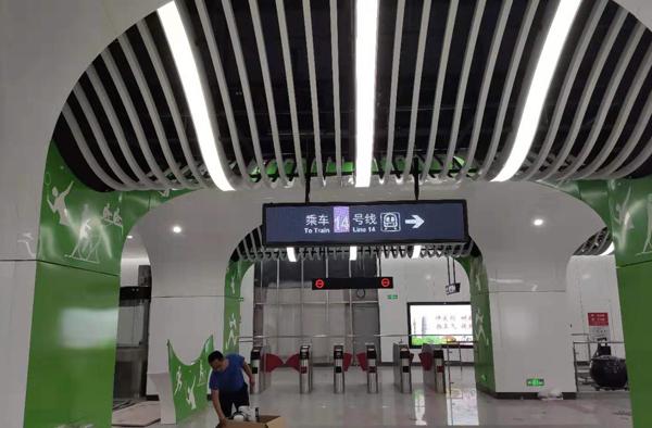 郑州地铁轨道交通屏