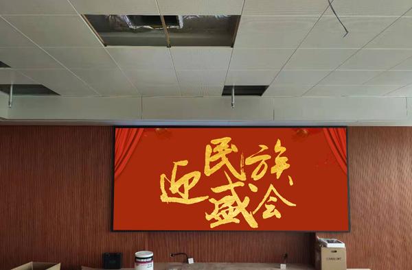 郑州高校小间距项目