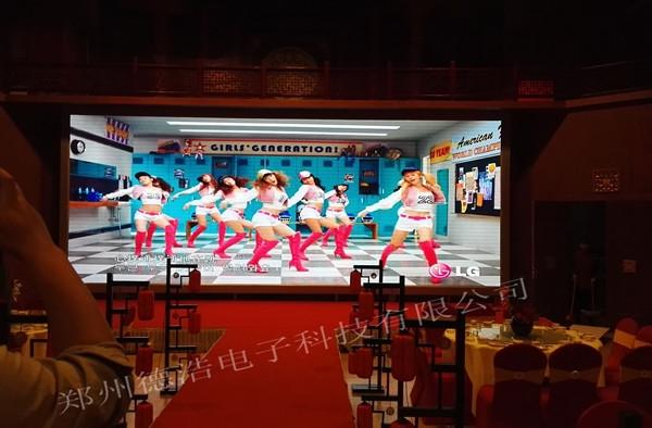 郑州花之轩酒店室内P4 40㎡