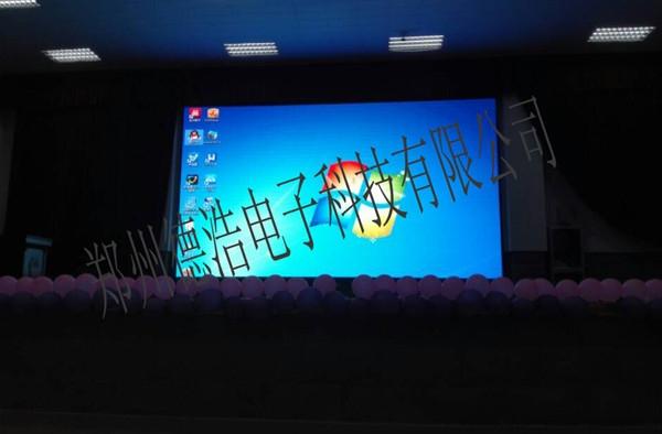 濮阳建业国际学校