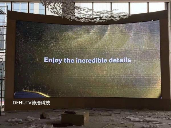 晋城帝景酒店弧形LED显示屏