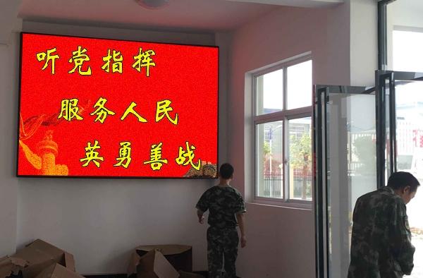 荆州武警总队小间距