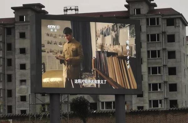 陕州区户外小间距