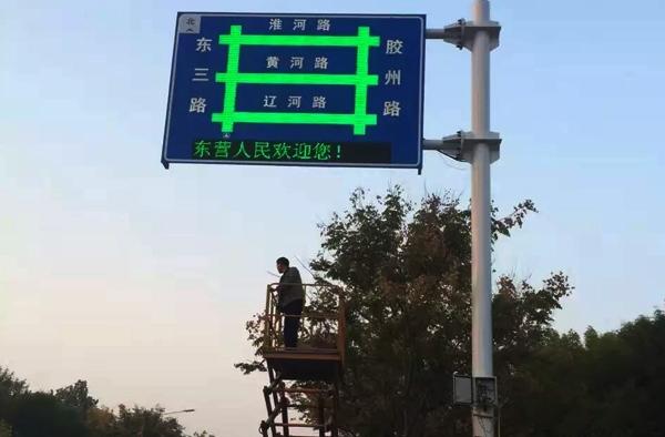 东营交通光带复合屏