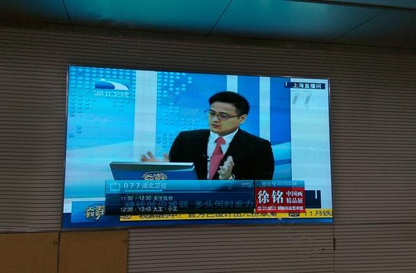 郑州市委办公厅小间距