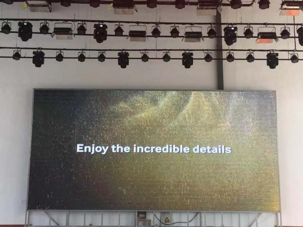 德浩科技入驻中州国际饭店