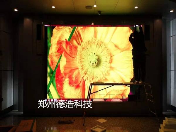 热烈祝贺德浩科技室内小间距LED显示屏幕在开封电力公司顺利验收