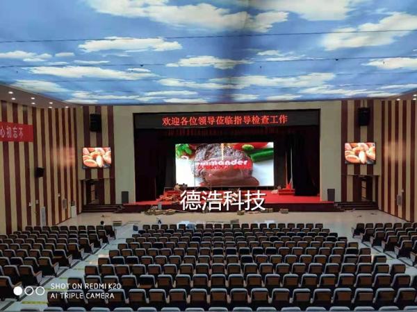 德浩科技LED显示屏入驻晋城矿区500人大剧场