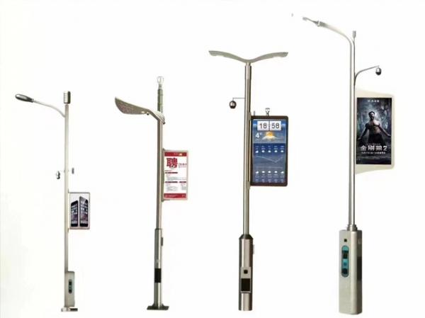 智慧城市的新载体-智慧灯杆屏