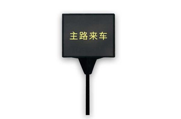 路侧LED交通显示屏