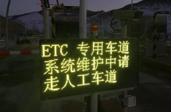 led可变情报厂家介绍LED显示屏的选择方法