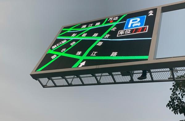 组成led交通诱导屏的六大指标