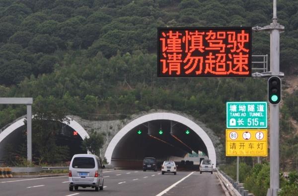 LED交通屏的应用特点