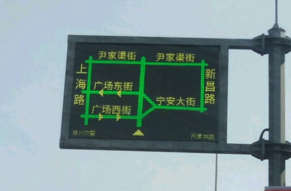 LED电子显示屏技术对交通起到了重要的作用