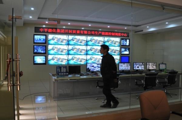 德浩液晶拼接屏助力平煤集团监控工控室