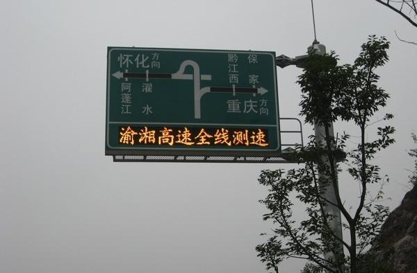 LED交通屏应用广泛