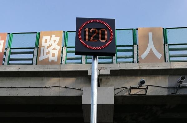 LED交通屏一般都有哪些特性和要求呢