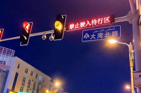 LED交通屏中的停车诱导屏的分类