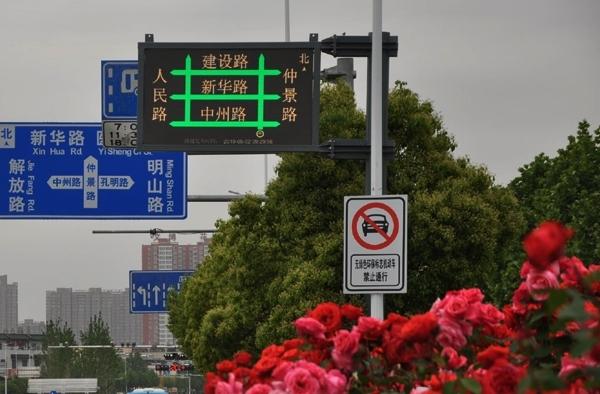 交通诱导屏的特点和适用范围