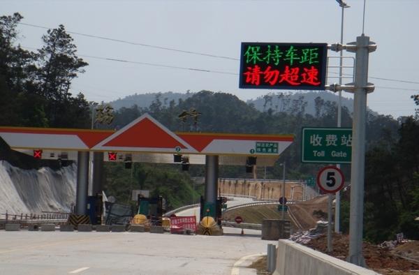 交通诱导屏在交通中起着什么作用