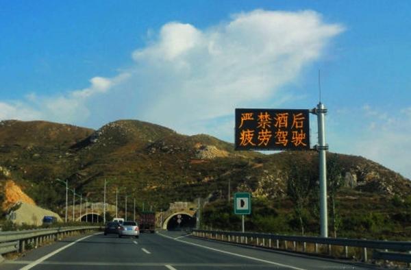 LED交通诱导屏使用要面对哪些问题
