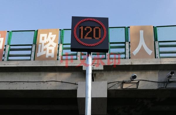 LED可变限速标志