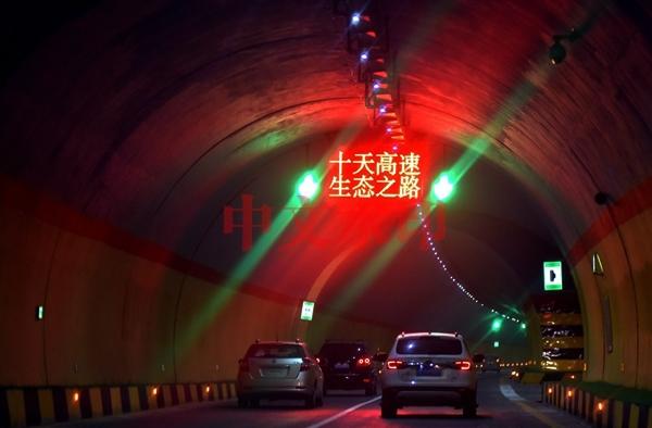 隧道内可变信息标志