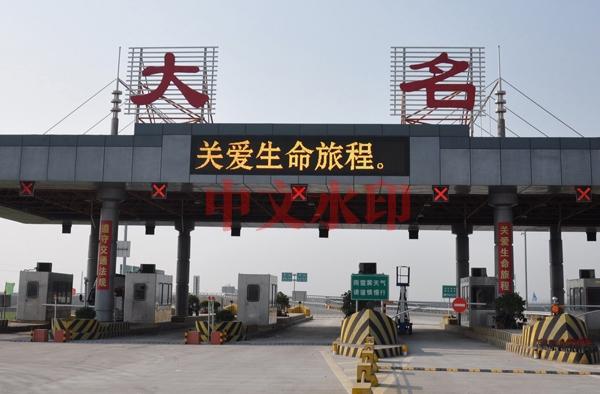 郑州雨棚式可变情报板