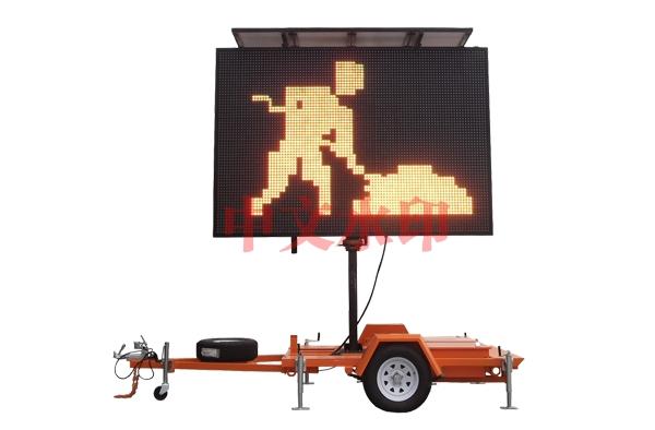 可移动车载屏