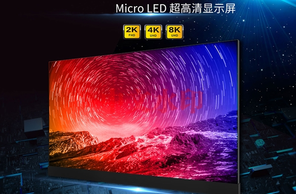 Micro-LED超高清显示