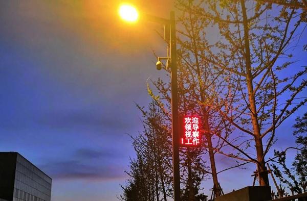 LED灯杆屏