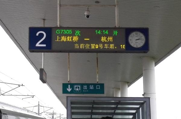乘客导向系统