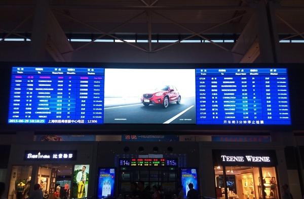 旅客信息显示系统