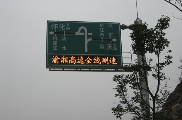 漯河LED交通屏